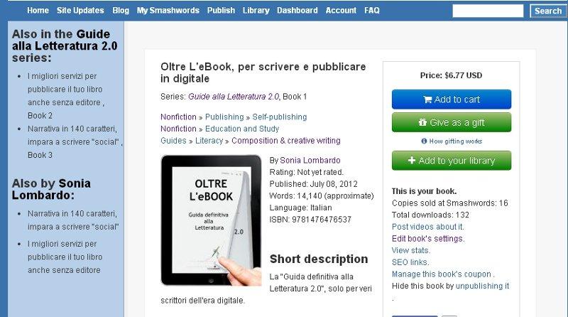 ebook_coupon1